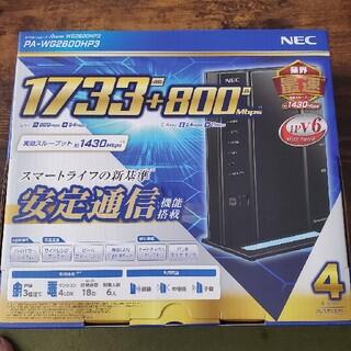 NEC - Aterm WG2600HP3 PAWG2600HP3