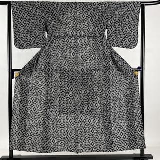 浴衣 秀品 身丈151cm 裄丈63cm 綿 【中古】(浴衣)