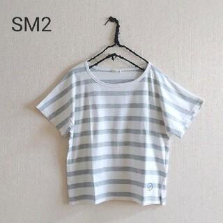 SM2 - SM2 サマンサモスモス ボーダー Tシャツ
