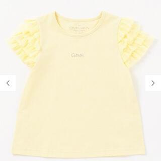 エニィファム(anyFAM)のエニィファム 袖チュール オーガビッツ Tシャツ 110(Tシャツ/カットソー)