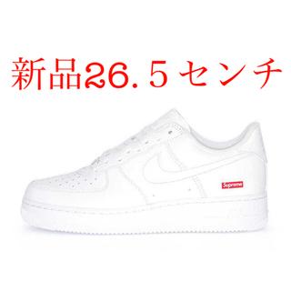 シュプリーム(Supreme)の新品26.5 supreme NIKE air force1 白(スニーカー)