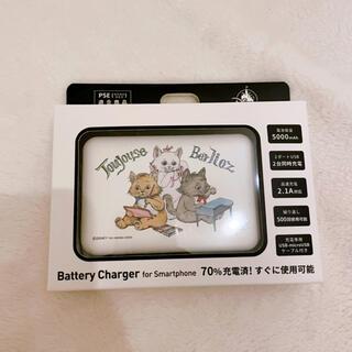 ディズニー(Disney)のヒグチユウコ*マリー*モバイルバッテリー*新品未使用(バッテリー/充電器)