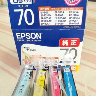 エプソン(EPSON)のEPSONインクカートリッジ(オフィス用品一般)