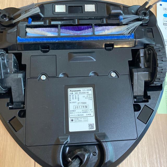 Panasonic(パナソニック)の保証期間あり美品Panasonic ロボット掃除機 ルーロ スマホ/家電/カメラの生活家電(掃除機)の商品写真