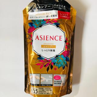 アジエンス(ASIENCE)の アジエンス 硬い髪用 しっとり保湿タイプ シャンプー 広がってまとまりにくい用(シャンプー)