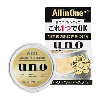 ウーノ(UNO)のUNO(ウーノ)バイタルクリームパーフェクション クリーム90g(フェイスクリーム)