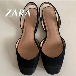 ZARA - ZARA ザラ スリングバック仕様 フラットシューズ 黒 36