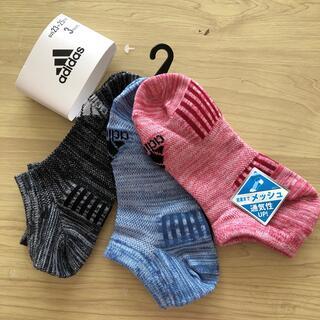 アディダス(adidas)のアディダスレディースソックス(ソックス)