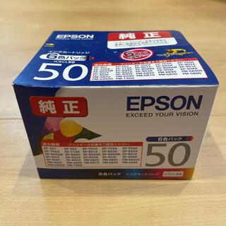 エプソン(EPSON)の新品未開封 EPSON IC6CL50 インクカートリッジ 6色パック(オフィス用品一般)