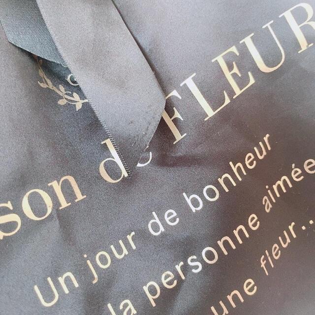 Maison de FLEUR(メゾンドフルール)のMaison de FLEUR トートバッグ 量産型 かわいい レディースのバッグ(トートバッグ)の商品写真