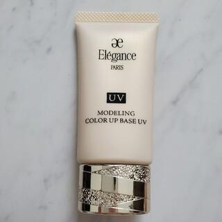 Elégance. - エレガンス モデリング カラーアップベース UV BE992