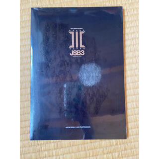 サンダイメジェイソウルブラザーズ(三代目 J Soul Brothers)の三代目 J SOUL BROTHERS 10周年記念LIVEフォトブック(ミュージシャン)