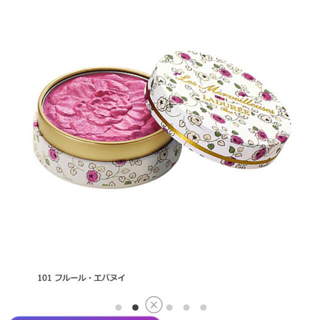 Les Merveilleuses LADUREE(レメルヴェイユーズラデュレ)の限定ラデュレ限定シマリングブラッシュ コスメ/美容のベースメイク/化粧品(チーク)の商品写真