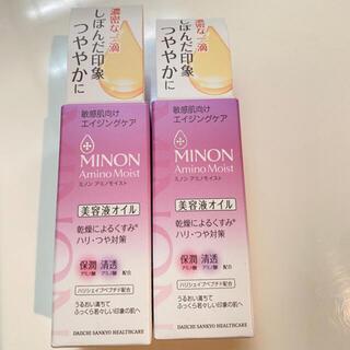 ミノン(MINON)のミノン  アミノモイスト エイジングケアオイル 20ml✖️2点 美容液オイル(美容液)
