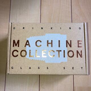 ディーゼル(DIESEL)のDIESEL MACHNE COLLECTION  ペアグラス コップ(グラス/カップ)