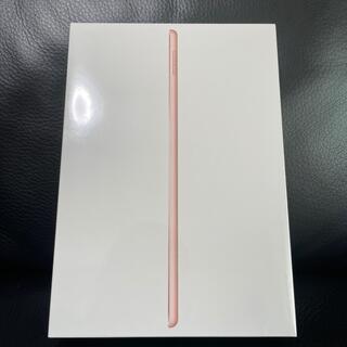 アップル(Apple)の新品未開封 iPad 第8世代 Wi-Fiモデル 32GB ゴールド (タブレット)