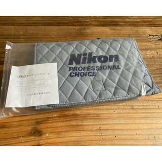 ニコン(Nikon)のNikon キルティングポーチ(ケース/バッグ)