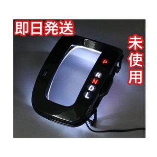 ホンダ -  N-BOX&N-ONE用 LED シフトイルミネーション セット
