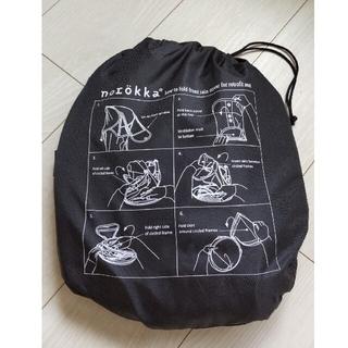 norokka 自転車子供乗せレインカバー フロント (電動自転車)(自動車用チャイルドシートカバー)