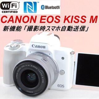 Canon - ★Wi-Fi&Bluetooth 自撮 高性能★CANON EOS KISS M