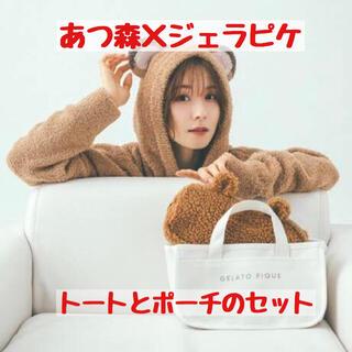 gelato pique - 【新品未使用】 あつ森×ジェラピケ コラボアイテム☆
