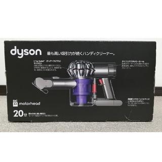 ダイソン(Dyson)のダイソン DC61(掃除機)