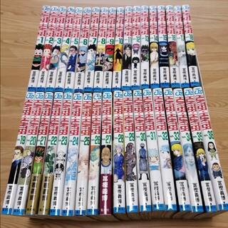 集英社 - ハンターハンター全巻セット1〜36巻