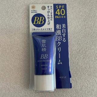 セッキセイ(雪肌精)の雪肌精 ホワイトBBクリーム 01(BBクリーム)