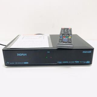 maxell - 日立マクセル maxell iVDRレコーダー