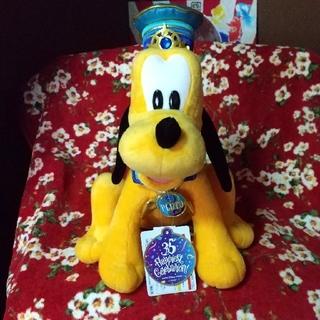 Disney - ディズニーランド35周年 プルート