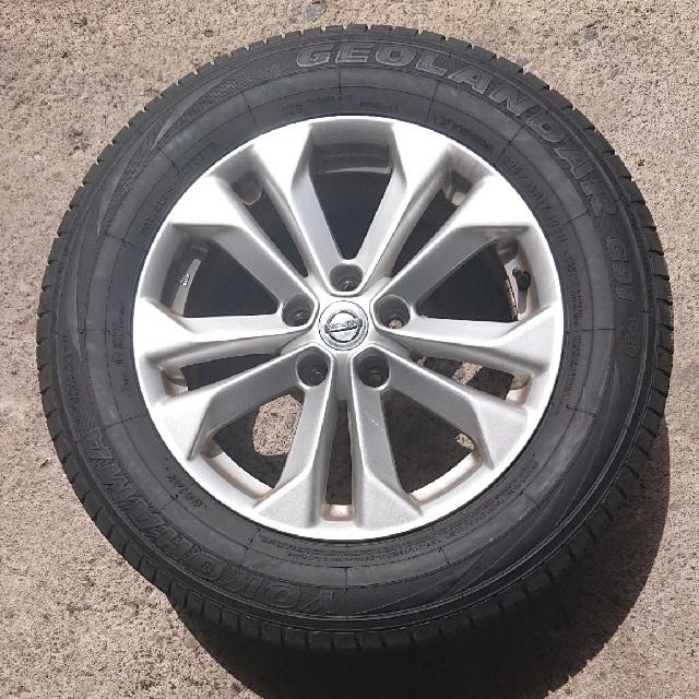 日産(ニッサン)のエクストレイルT32 純正ホイール/タイヤ 自動車/バイクの自動車(タイヤ・ホイールセット)の商品写真