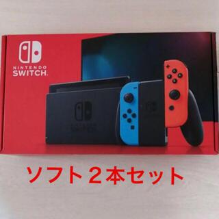 任天堂 - switch ソフト2本セット