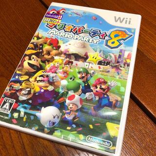 ウィーユー(Wii U)のマリオパーティ8 Wii(その他)