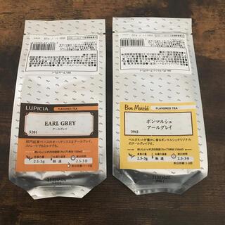ルピシア(LUPICIA)のルピシア アールグレイ(茶)