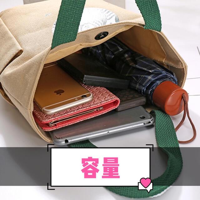 Starbucks Coffee(スターバックスコーヒー)の【スターバックス海外限定】日本未発売 トートバック エコバッグ 黒色 一点 レディースのバッグ(トートバッグ)の商品写真