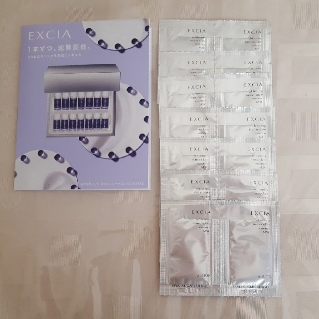 ALBION(アルビオン)のアルビオン エクシアAL ホワイトニング イマキュレート エッセンス MXC コスメ/美容のスキンケア/基礎化粧品(美容液)の商品写真