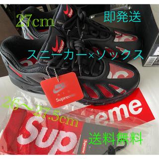 シュプリーム(Supreme)のSupreme®/Nike® Air Max 96 + Socks セット(スニーカー)
