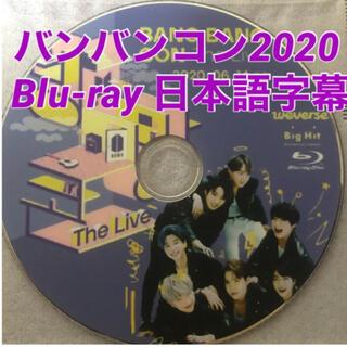 防弾少年団(BTS) - BTS バンバンコン2020 Blu-ray日本語字幕付き