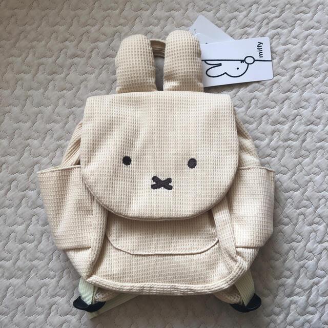 しまむら(シマムラ)のミッフィー 耳付きワッフルリュック バースデイ キッズ/ベビー/マタニティのこども用バッグ(リュックサック)の商品写真