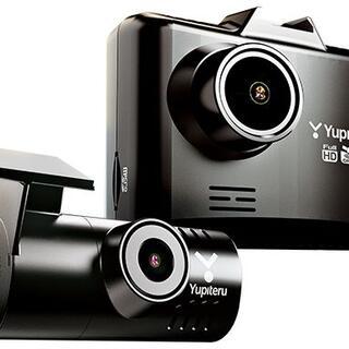 ユピテル(Yupiteru)の【新品未開封】ユピテルドライブレコーダー DRY-TW7500 前後カメラ(車内アクセサリ)