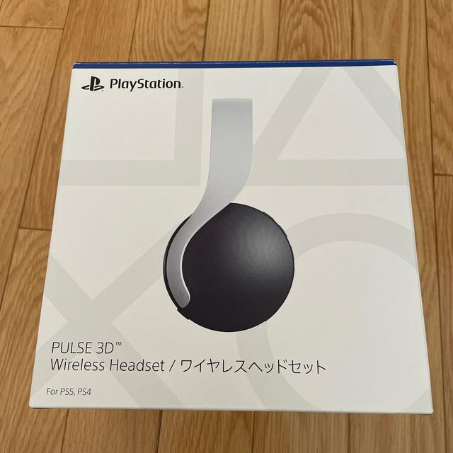 PlayStation(プレイステーション)のpulse 3D ワイヤレスヘッドセット スマホ/家電/カメラのオーディオ機器(ヘッドフォン/イヤフォン)の商品写真