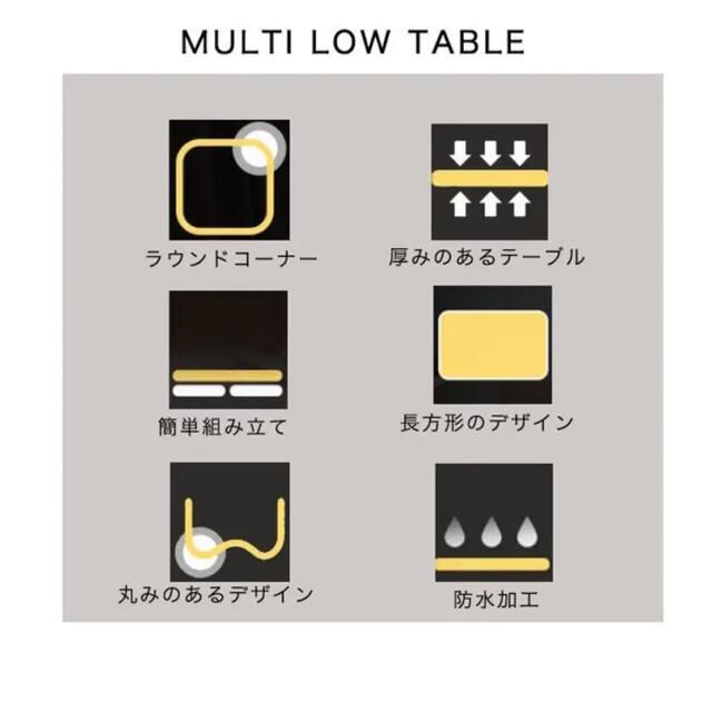 【新品未使用 送料無料】デスク ローテーブル ミニテーブル インテリア/住まい/日用品の机/テーブル(ローテーブル)の商品写真
