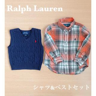 ラルフローレン(Ralph Lauren)のラルフローレン チェックシャツ&ニットベスト(ブラウス)