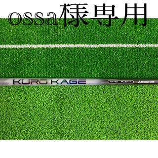 ミツビシ(三菱)のKurokage XT 70X タイトリスト スリーブ シャフトのみ(ゴルフ)
