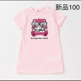 エックスガール(X-girl)のX-girl Stages オリジナルベアマジカルサングラスワンピース100(ワンピース)