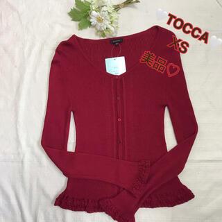 TOCCA - ❤️美品!可愛い❣️トッカ  TOCCA カーディガン  赤 ボルドー XS