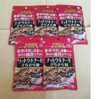 小林製薬 - 小林製薬 ナットウキナーゼさらさら粒30日分×5袋