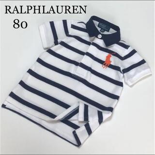 Ralph Lauren - ラルフローレン 半袖 シャツ ポロシャツ ビッグポニー 80 春 夏