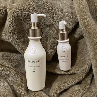 イグニス(IGNIS)のイグニス 乳液/美容液セット(乳液/ミルク)