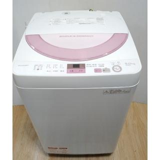 SHARP - 洗濯機 ピンク カビの生えにくい穴無しドラム クリーニング済み 抗菌プラズマ